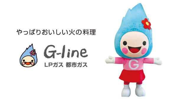 Gとろ火ロゴ