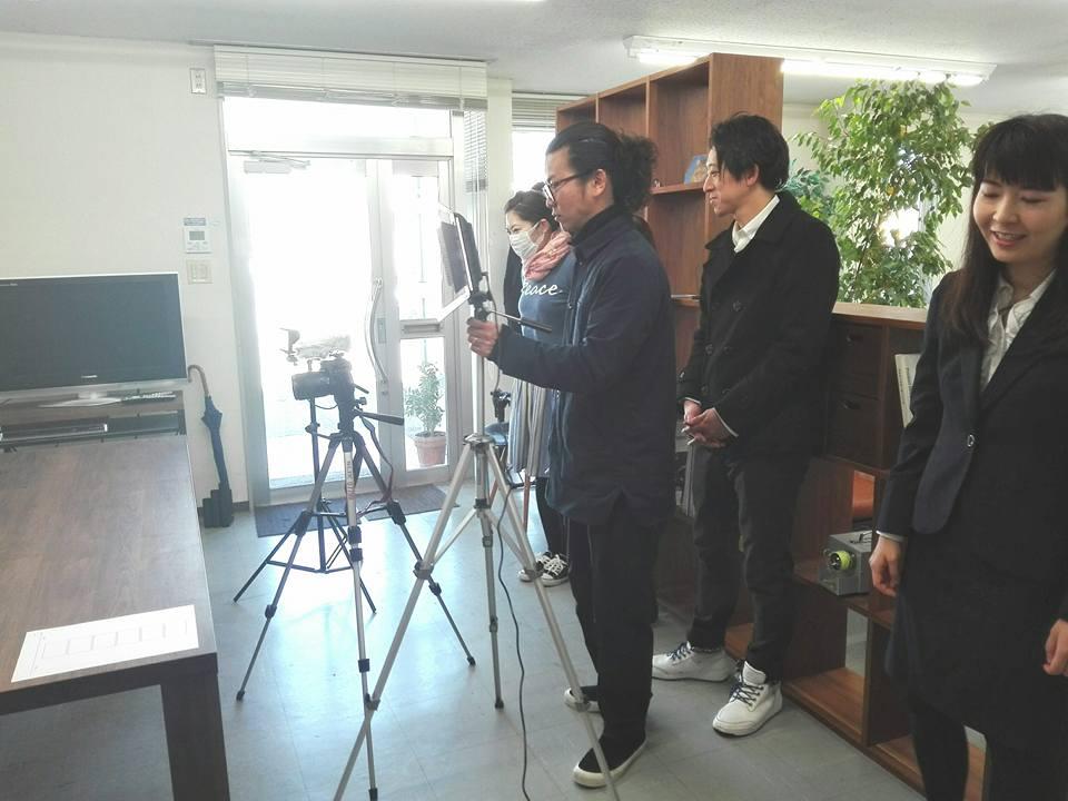 石川県金沢市株式会社ヨシタデザインプランニング YOSHITA DESING PLANNING